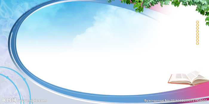 ppt 背景 背景图片 边框 模板 设计 矢量 矢量图 素材 相框 1024_512