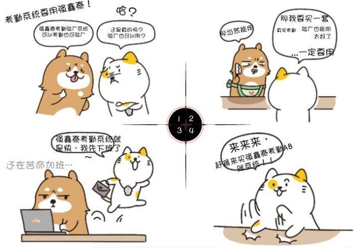 阳江市人事考勤管理系统运用有详细的人事信息