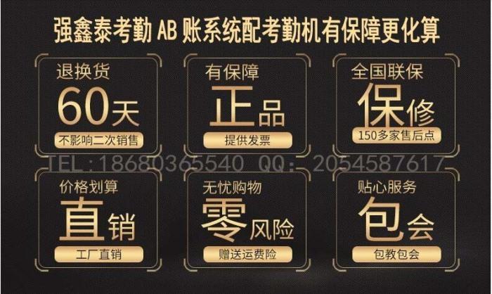 阳江市公司考勤管理系统有详细的人事信息