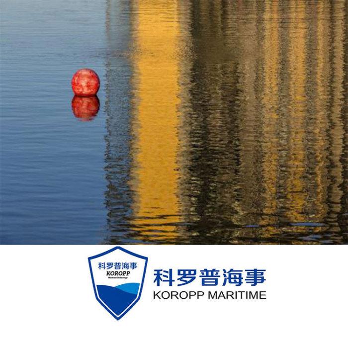 导标、koropp、漂浮型大型水上隔离导标