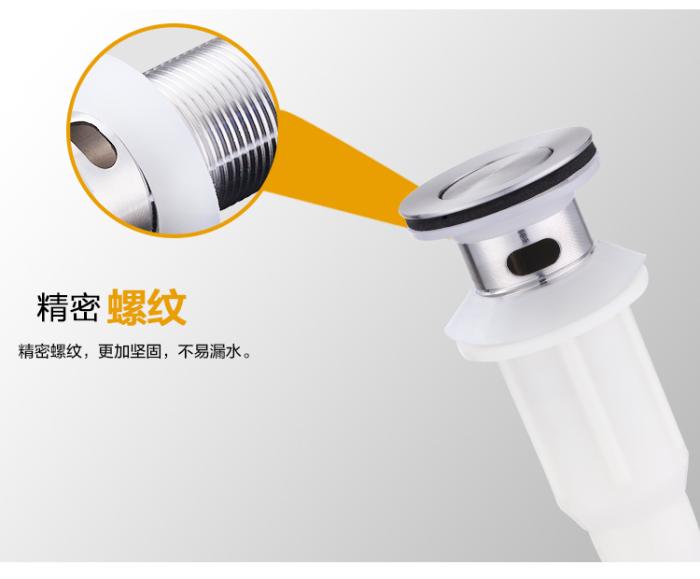 标玛特卫浴(图)、不锈钢下水器安装方法、吴江下水器
