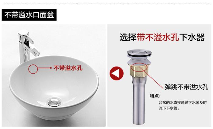 面盆下水器是通用的吗|顺义区下水器|标玛特卫浴(查看)