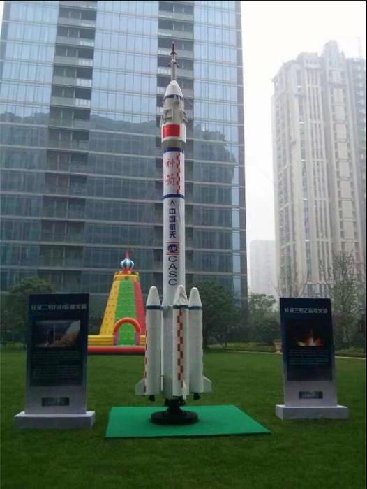 四川省烟泡树、上海鸣响科技有限公司、烟泡树泡泡树泡沫树