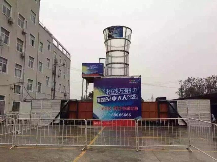 锡林郭勒盟风洞、上海鸣响科技有限公司、垂直风洞娱乐风洞租赁