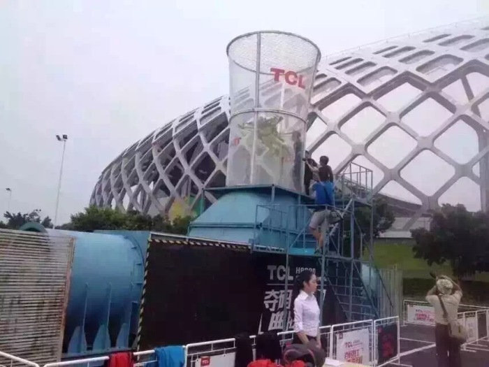 呼和浩特市风洞、上海鸣响科技有限公司、投影鲸鱼岛风洞水上冲