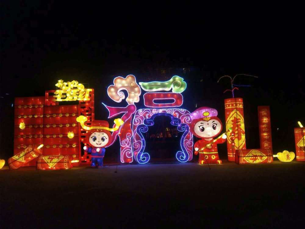 丰圣文化传媒(图)、传统花灯艺术庙会制作、广东省传统花灯