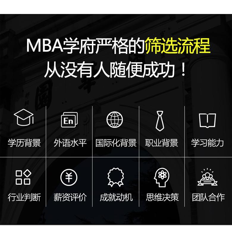 武汉MBA、MBA(在线咨询)、洪山区武汉MBA