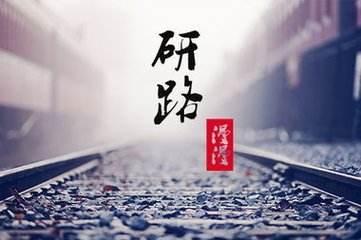 武汉MBA院校排名、硚口区武汉MBA、武汉太奇