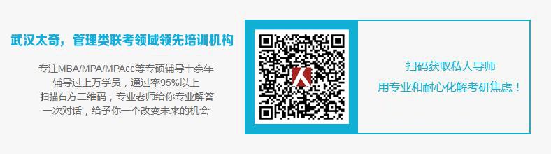 武汉太奇教育(图)、工商管理 财大mba、蔡甸区工商管理