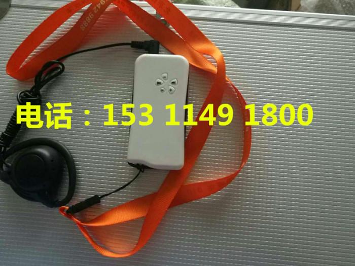 分区广播系统、展厅导览器(在线咨询)、天津分区广播