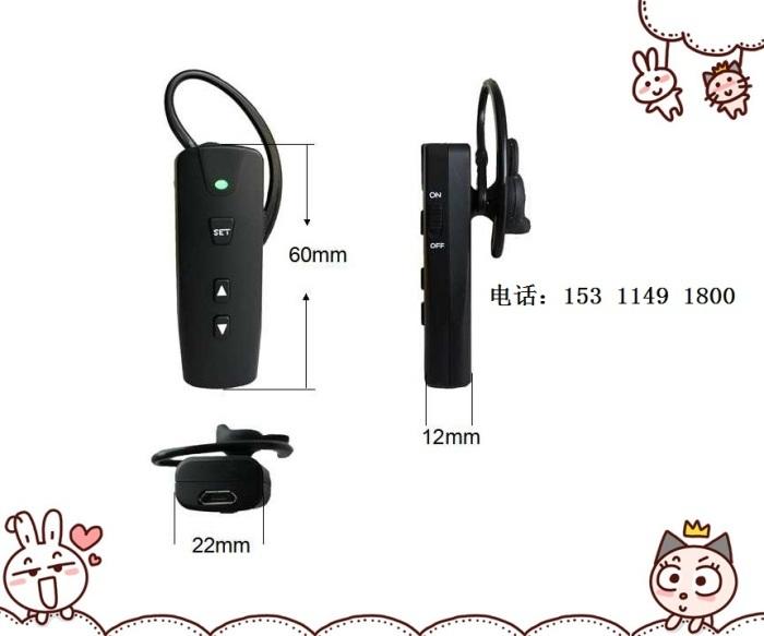 杭州分区广播展厅分区广播导览系统分区广播语音导览系统(商家)