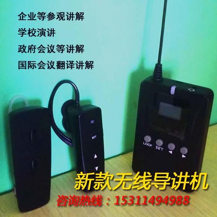 上海导览机租用、导览机、展厅分区导览(查看)