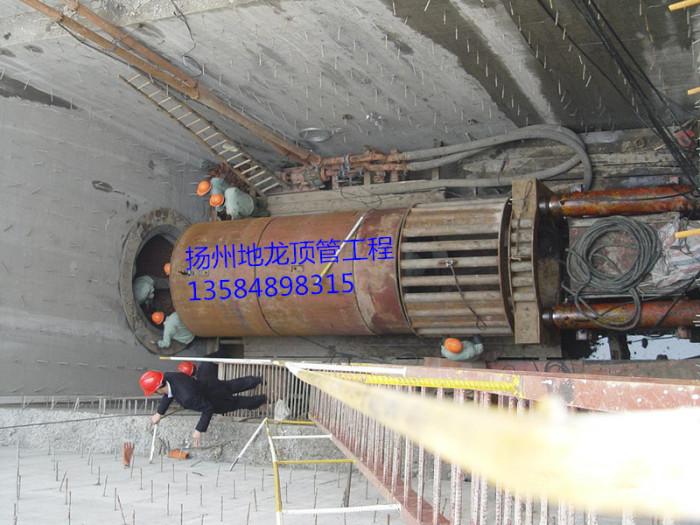 地龙顶管地下管廊,地龙顶管,扬州地龙顶管工程有限公司(查看)