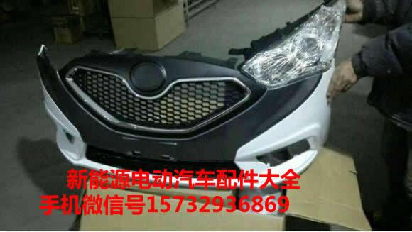 知豆电动汽车配件电话|电动汽车配件|清河俊通(查看)