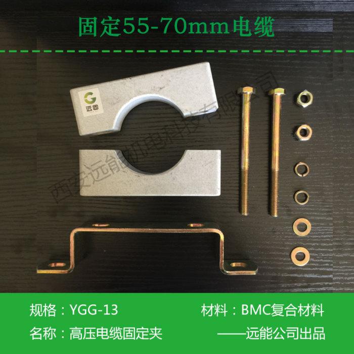 单芯电缆夹具安装、上饶电缆夹具、非磁性电缆固定夹材料