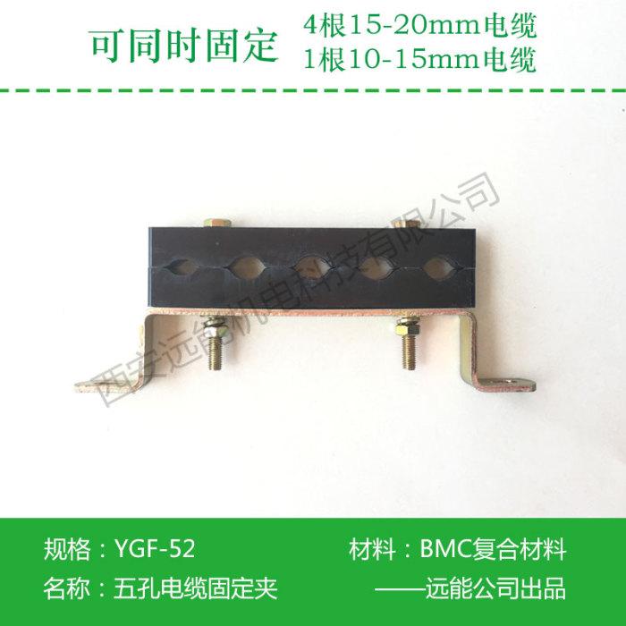 阻燃电缆线夹供应、南昌电缆线夹、西安远能电缆夹具厂家(查看)