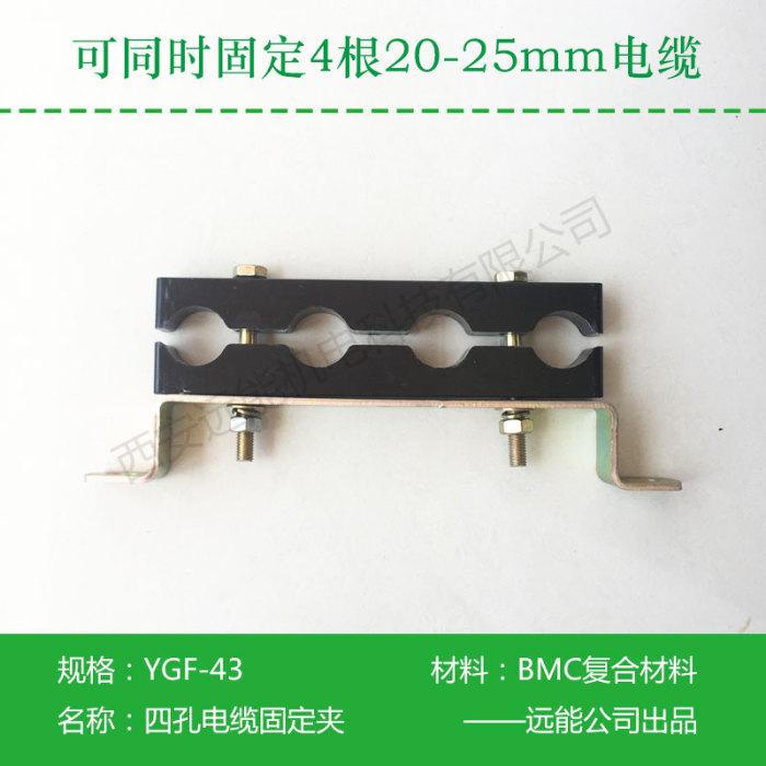 甘肃电缆线夹、新电缆夹具生产夹具、非磁性电缆线夹