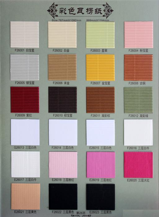 韶关市特种纸,艺术纸,高档文化印刷用纸生产厂家