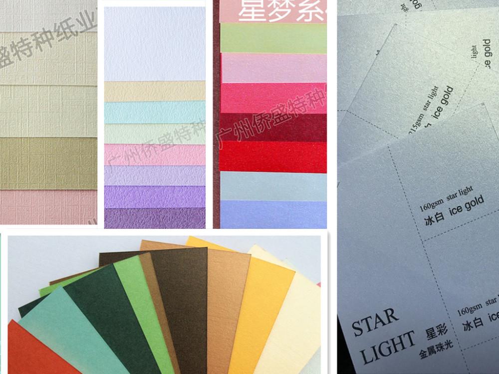 彩盒瓦楞纸艺术纸好不、广州卓美纸业(在线咨询)、艺术