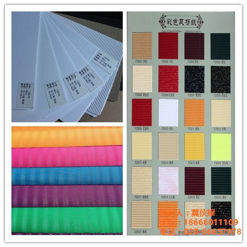 河源市特种纸,艺术纸,高档文化印刷用纸生产厂家
