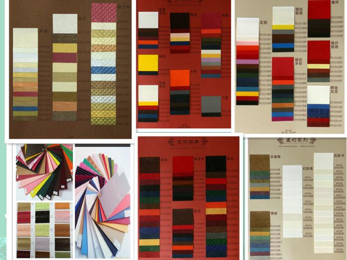 深圳市特种纸,艺术纸,高档文化印刷用纸生产厂家