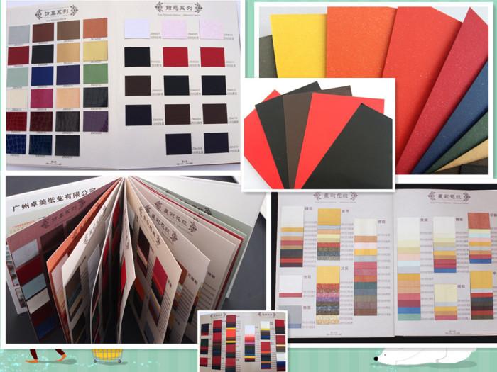 揭阳市特种纸,艺术纸,高档文化印刷用纸生产厂家