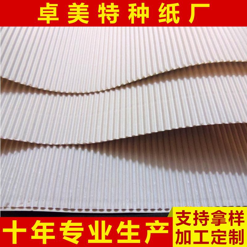 广州特种纸厂家大全、艺术纸大全(在线咨询)