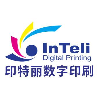 画册印刷制作,小批量24-48小时发货