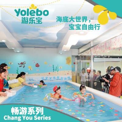 大型健身房用泳池,游乐宝婴幼儿泳池招商