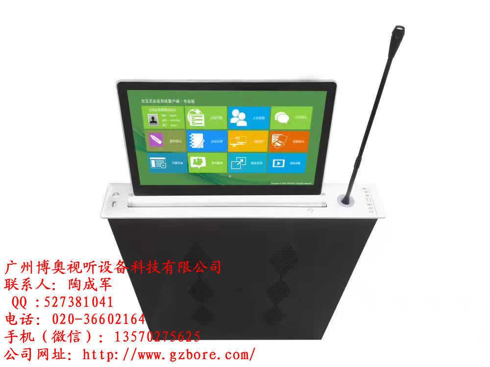 电动显示器升降机、广州博奥(在线咨询)、郑州显示器升降机