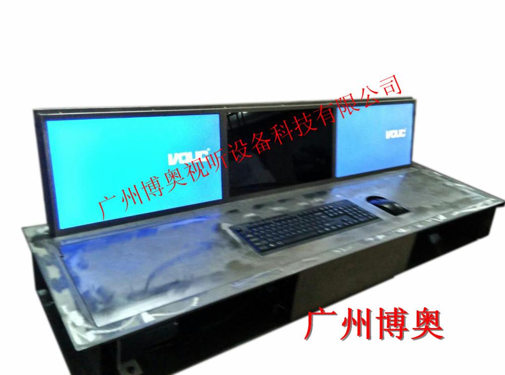 电脑桌显示器升降机、合肥显示器升降机、广州博奥
