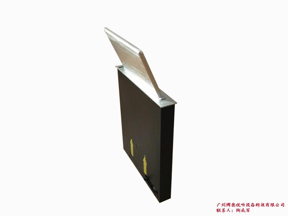 四川无纸化会议、无纸化会议系统软件、广州博奥(优质商家)