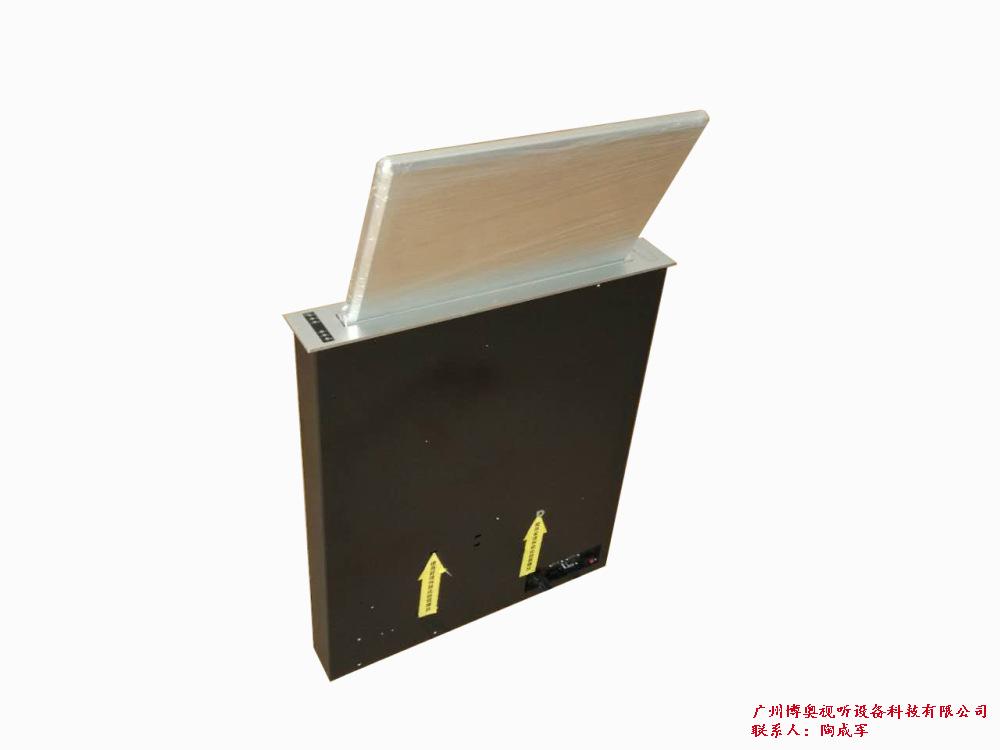 吉林无纸化会议、广州博奥、交互式无纸化会议系统