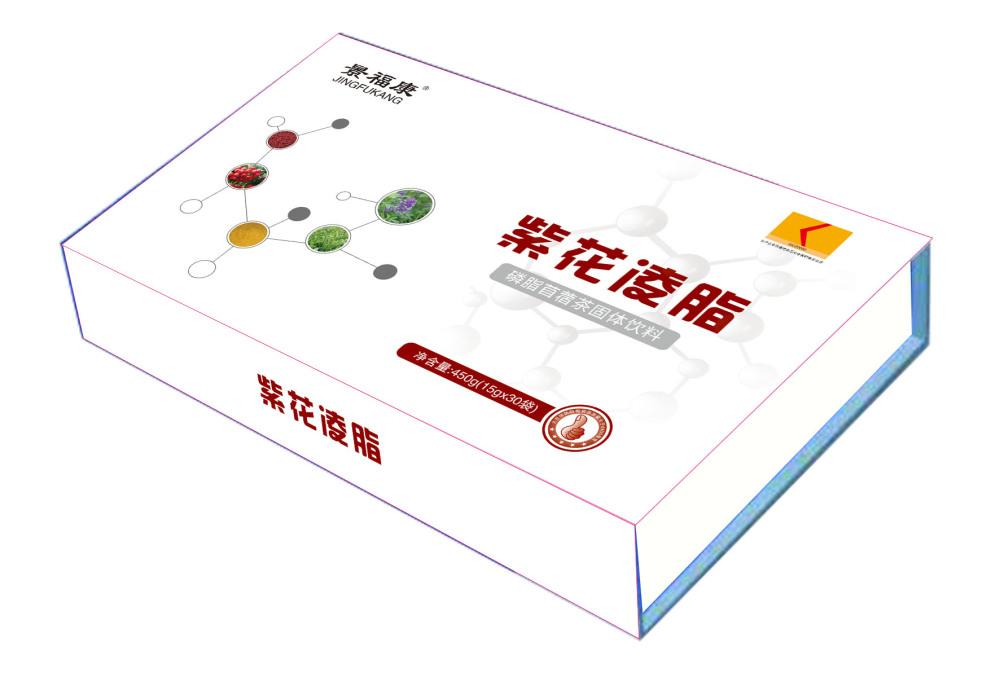 景福康紫花凌脂磷脂苜蓿茶厂家代理贴牌