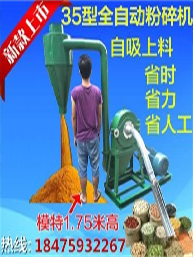 农业机械木材粉碎机 农业机械 锦镰机械机械设备