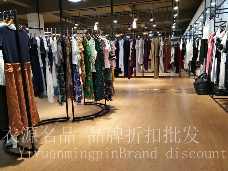 品牌女装折扣尾货批发、品牌女装折扣、衣源服饰