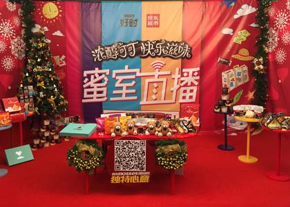 上海松江影棚价格直播