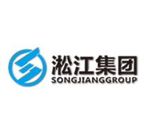上海淞江减震器集团南通有限公司