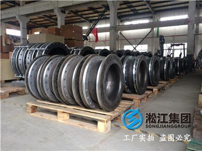 橡胶接头|上海淞江集团|可曲饶橡胶接头种类