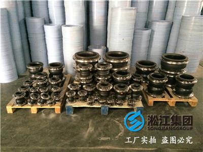 可取挠橡胶接头,上海淞江集团,橡胶接头