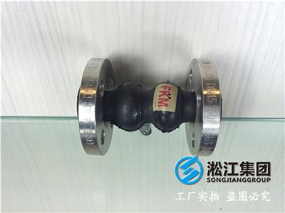 聚四氟橡胶接头|上海淞江集团|橡胶接头