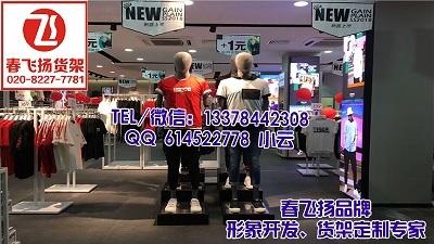 KM男装线下购物新体验新零售,新款KM男装货架厂家,爱客女装货架