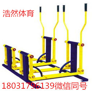 室外健身路径双位平步机专业生产厂家