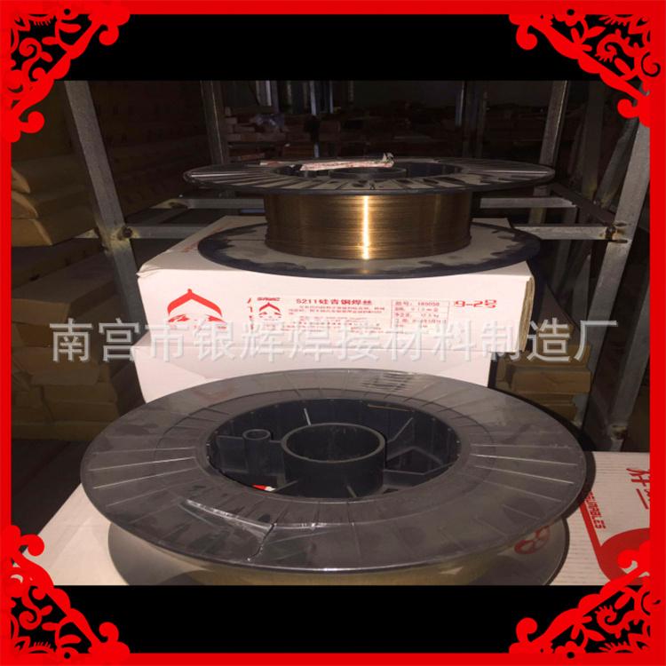 武汉市银焊条_5%银焊条_银焊条