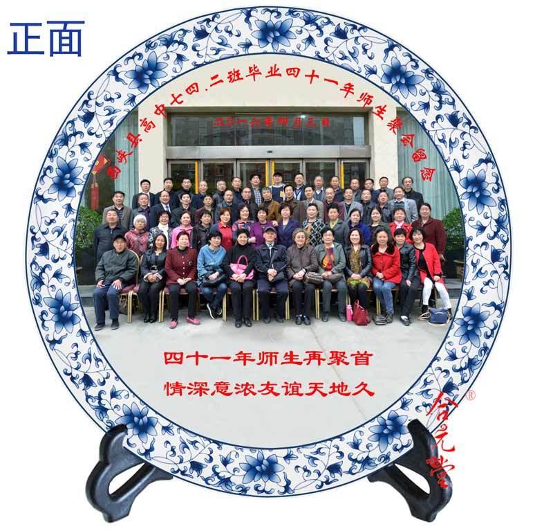 景德镇校庆礼品纪念盘,合元堂瓷盘定制