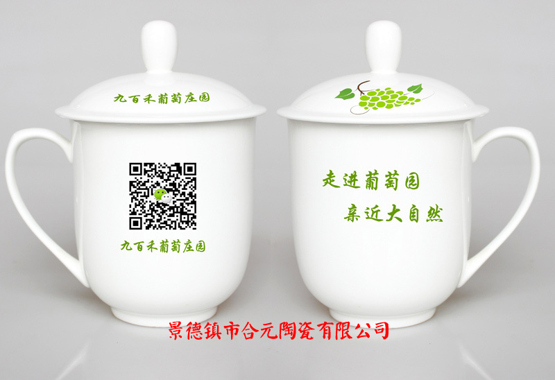 景德镇陶瓷杯子加字定做,银行礼品茶杯印制LOGO