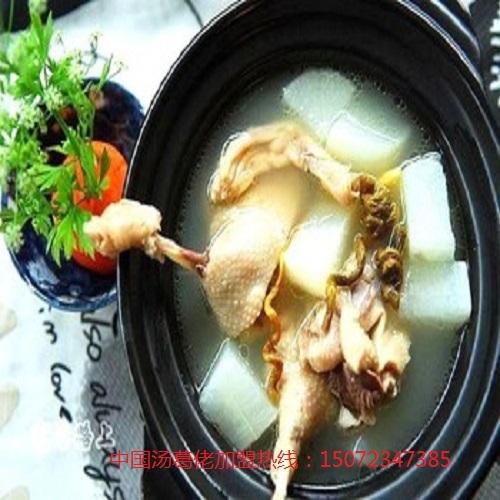 中国瓦罐煨汤品牌排名|爱喇叭(优质商家)|汤葛佬瓦罐汤名吃
