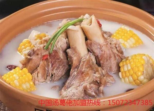 汤葛佬特色瓦罐汤,|汤葛佬小吃(图),汤葛佬快餐加盟总部