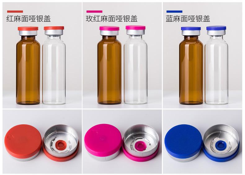 医药卡口瓶生产厂家、管制卡口瓶生产厂家(在线咨询)、卡口瓶