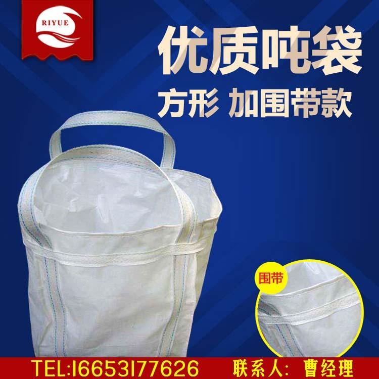 新疆化工产品吨包销售、汕尾市吨包、济南吨包袋厂家(查看)